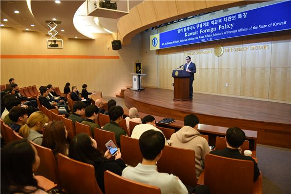 한국외대, QS 세계 대학 평가에서 지난 해보다 60계단 상승