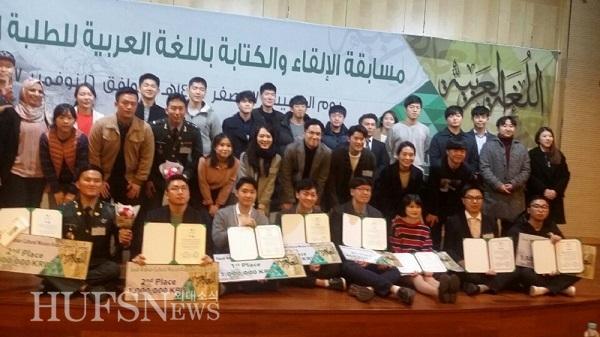 """LD 학부와 LT 학부의 외교통상연구센터, 제7차 외교 포럼 개최"""" 1,3위  입상"""
