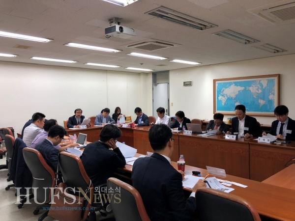 한국유럽학회, 추계학술대회 개최