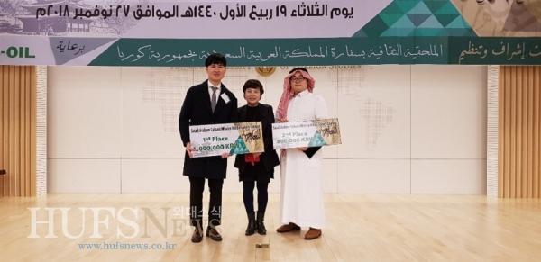 아랍어과 재학생, 전국대학생아랍어말하기대회 1,2위 입상