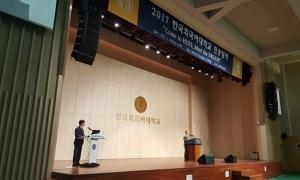 2018년 전기 학위수여식 개최