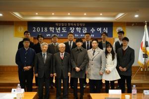'2018 한국외대 전공탐색' 성황리에